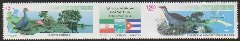 "Scott #3003, Iran-Cuba joint issue, a very long stamp<p> <a href=""/shop/catalog/images/Iran-Scott-3003.jpg"">   <font color=green><b>View the image</b></a></font>"