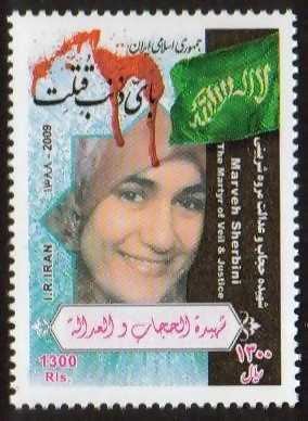 Scott #3004, Marwa El-Sherbini Woman Murdered in German Courtroom<p> <a href=&quot;/shop/catalog/images/Iran-Scott-3004.jpg&quot;>   <font color=green><b>View the image</b></a></font>
