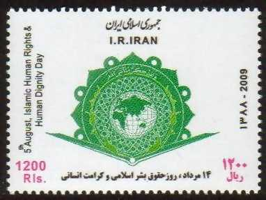 "Scott #3005, Islamic Human Rights<p> <a href=""/shop/catalog/images/Iran-Scott-3005.jpg"">   <font color=green><b>View the image</b></a></font>"