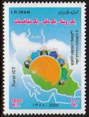 Scott #3006, Rural Information and Communications Technology<p> <a href=&quot;/shop/catalog/images/Iran-Scott-3006.jpg&quot;>   <font color=green><b>View the image</b></a></font>