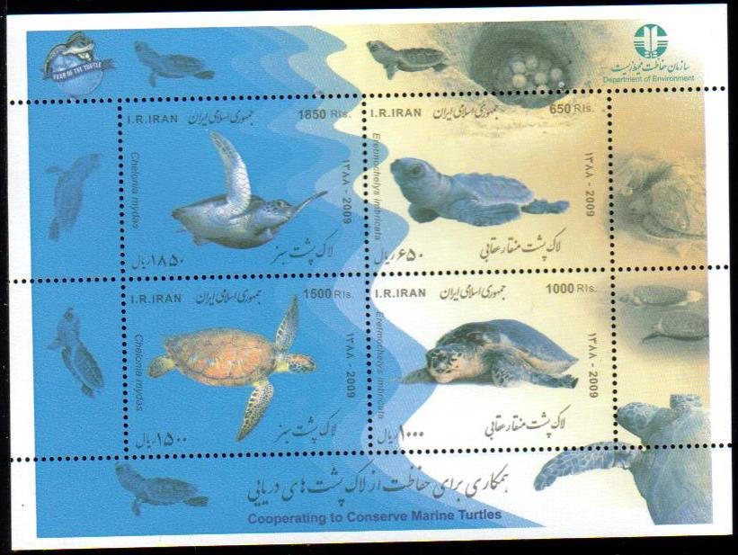 Scott #3007, Conservation of Marine Turtles, Souvenir Sheet of 4 stamps<p> <a href=&quot;/shop/catalog/images/Iran-Scott-3007.jpg&quot;>   <font color=green><b>View the image</b></a></font>