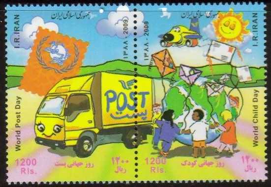 Scott #3008, World Post Day, set of 2<p> <a href=&quot;/shop/catalog/images/Iran-Scott-3008.jpg&quot;>   <font color=green><b>View the image</b></a></font>
