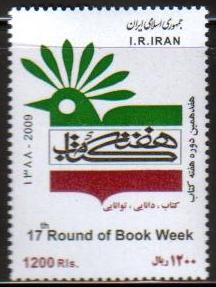 Scott #3009, Book Week, 17th anniversary<p> <a href=&quot;/shop/catalog/images/Iran-Scott-3009.jpg&quot;>   <font color=green><b>View the image</b></a></font>