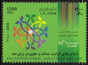 Scott #3011, Human Rights<p> <a href=&quot;/shop/catalog/images/Iran-Scott-3011.jpg&quot;>   <font color=green><b>View the image</b></a></font>