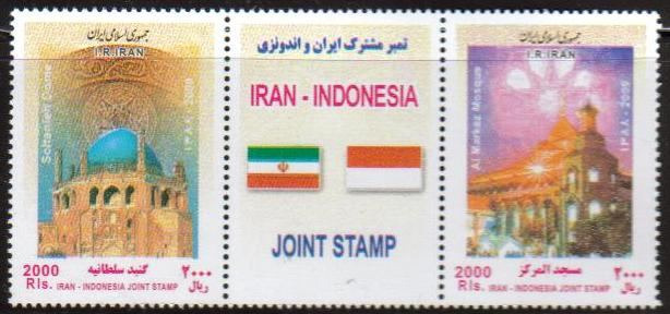 Scott #3013, Iran-Indonesia joint issue, set of 2<p> <a href=&quot;/shop/catalog/images/Iran-Scott-3013.jpg&quot;>   <font color=green><b>View the image</b></a></font>