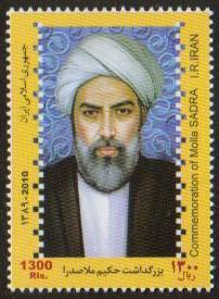 Scott #3015, Mola Sadra, 30th anniversary of death <p><a href=&quot;/shop/catalog/images/Iran-Scott-3015.jpg&quot;>   <font color=green><b>View the image</b></a></font>