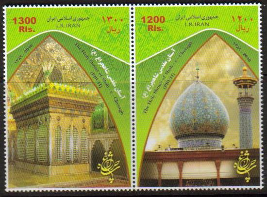 Scott #3019, Shah-e-Cheragh Holy Shrine in Shiraz <p><a href=&quot;/shop/catalog/images/Iran-Scott-3019.jpg&quot;>   <font color=green><b>View the image</b></a></font>