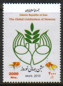 Scott #3020, Iranian New Year, Nowruz, a single stamp.  <p> <a href=&quot;/images/Iran-Scott-3020.jpg&quot;> <font color=green><b>View the image</b></a></font>