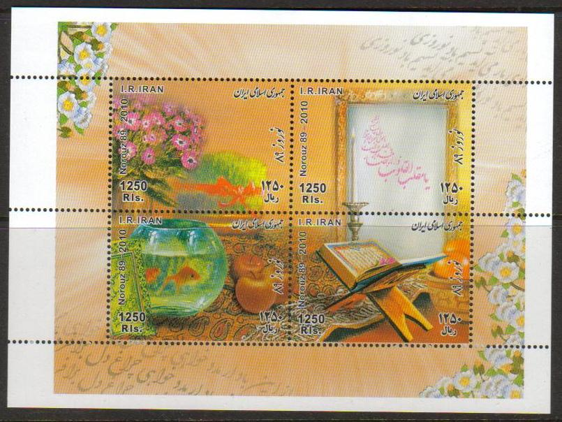 "Scott #3021, Iranian New Year, ""NowRouz"", Souvenir Sheet with 4 stamps.  <p> <a href=""/images/Iran-Scott-3021.jpg""> <font color=green><b>View the image</b></a></font>"