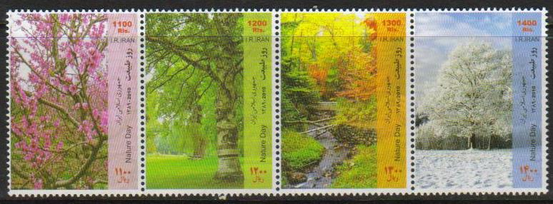Scott #3022, Nature Day, set of 4 multi color se-tenant stamps <p> <a href=&quot;/images/Iran-Scott-3022.jpg&quot;> <font color=green><b>View the image</b></a></font>