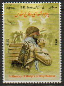Scott #3025, In Memory of Martyrs of Holy Defense, a single stamp.  <p> <a href=&quot;/images/Iran-Scott-3025.jpg&quot;> <font color=green><b>View the image</b></a></font>