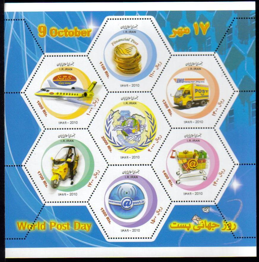 Scott #3026, World Post Day, a Mini Sheet with seven different hexagon stamps, very attractive and popular.  <p> <a href=&quot;/images/Iran-Scott-3026.jpg&quot;> <font color=green><b>View the image</b></a></font>