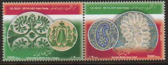 Scott #3027, Iran-Hungary joint issue, set of 2.  <p> <a href=&quot;/images/Iran-Scott-3027.jpg&quot;> <font color=green><b>View the image</b></a>     </font>