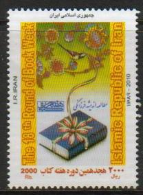 Scott #3028, Book Week, a single stamp.  <p> <a href=&quot;/images/Iran-Scott-3028.jpg&quot;> <font color=green><b>View the image               </b></a></font>