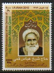Scott #3029, Haj Sheikh Abbas Qomi, 70th anniversary of death, a single stamp.  <p> <a href=&quot;/images/Iran-Scott-3029.jpg&quot;> <font color=green><b>View the image</b></a></font>
