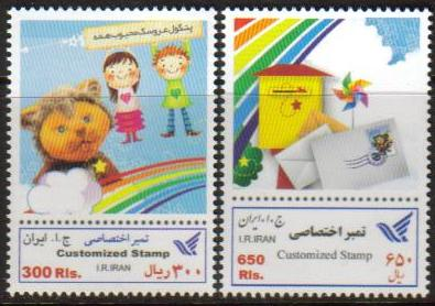 "Scott #3029BC, Children and Post, set of 2, issued 2010 <p><a href=""/images/Iran-Scott-3029AB.jpg""><font color=green><b>View the image</b></a></font>"