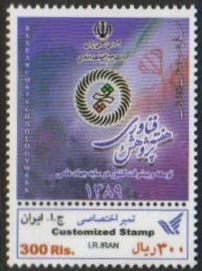 Scott #3029L, Research and Technology, 2012 issue, single stamp <p> <a href=&quot;/images/Iran-Scott-3029L.jpg&quot;>   <font color=green><b>View the image</font></a>