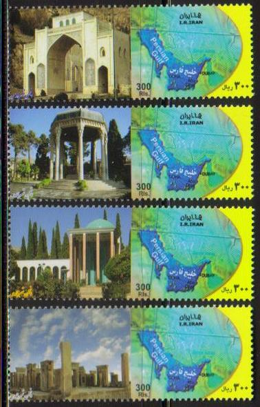 "Scott #3029Y, Tourism in Shiraz, set of 4 with Persian Gulf stamp <p> <a href=""/images/Iran-Scott-New-2012-17.jpg"">   <font color=green><b>View the image</font></a>"
