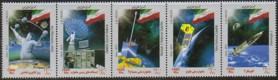 "Scott #3029J, Dec. 6, 2010, Space achievements, set of 5 se-tenant stamps, different face values.  <p> <a href=""/images/Iran-Scott-3029j.jpg""> <font color=green><b>View the image</b></a></font>"