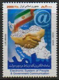 Scott #3031, Electronic Means of Communication, a single stamp.  <p> <a href=&quot;/images/Iran-Scott-3031.jpg&quot;> <font color=green><b>View the image</b></a></font>