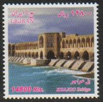 Scott #3037, Khajoo Bridge, 14,800 Rial <p> <a href=&quot;/images/Iran-Scott-3037.jpg&quot;>   <font color=green><b>View the image</font></a>