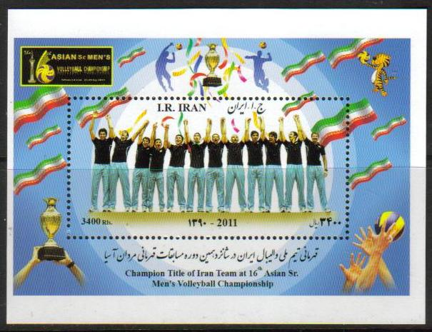 Scott #3042A, Iranian Volley Ball Team Asia Champion, a single S/S.  <p> <a href=&quot;/images/Iran-Scott-3042A.jpg&quot;>   <font color=green><b>View the image</