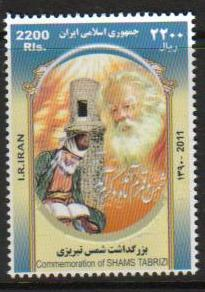 "Scott #3045, Philosopher Shams-e Tabrizi, a single stamp <p><a href=""/images/Iran-Scott-3045.jpg""><font color=green><b>View the image</b></a></font>"
