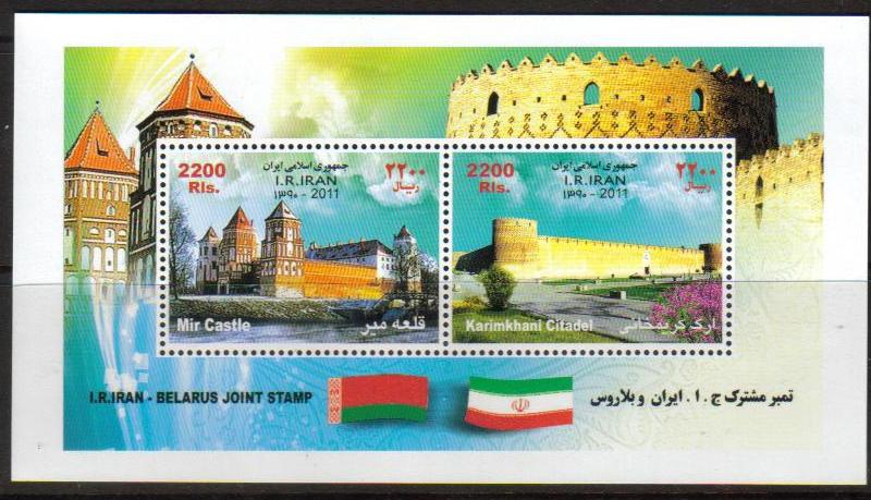 "Scott #3046, Iran-Belarus joint issue, set of 2 <p><a href=""/images/Iran-Scott-3046.jpg""><font color=green><b>View the image</b></a></font>"