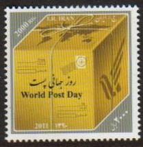 Scott #3047, Post Day, a single stamp <p><a href=&quot;/images/Iran-Scott-3047.jpg&quot;><font color=green><b>View the image</b></a></font>