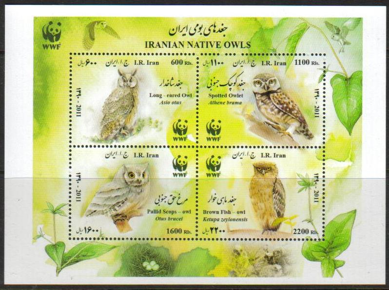 Scott #3054, WWF, Native Owls, single S/S of 4 stamps, Dec. 14 <p><a href=&quot;/images/Iran-Scott-3054.jpg&quot;><font color=green><b>View the image</b></a></font>