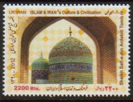 "Scott #3056, Islamic and Iranian Culture, single stamp, Feb. 1 <p><a href=""/images/Iran-Scott-3056.jpg""><font color=green><b>View the image</b></a></font>"