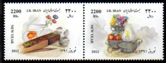 "Scott #3058, Iranian New Year, NowRooz, set of 2, se-tenant=horizontal pair, March 26 <p><a href=""/images/Iran-Scott-3058.jpg""><font color=green><b>View the image</b></a></font>"