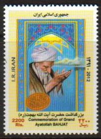 Scott #3059, Ayatollah Bahjat, a single stamp, March 17 <p><a href=&quot;/images/Iran-Scott-3059.jpg&quot;><font color=green><b>View the image</b></a></font>