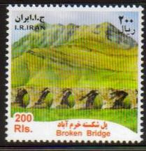 Scott #3060, Broken Bridge of Khoram Abad, 200 Rial <p> <a href=&quot;/images/Iran-Scott-3060.jpg&quot;>   <font color=green><b>View the image</font></a>