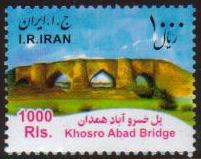 Scott #3061, Khosro Abad Bridge, 1000 Rial  <p> <a href=&quot;/images/Iran-Scott-3061.jpg&quot;>   <font color=green><b>View the image</font></a>