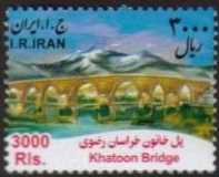 Scott #3062, Khatoon Bridge of Khorasan, 3000 Rial  <p> <a href=&quot;/images/Iran-Scott-3062.jpg&quot;>   <font color=green><b>View the image</font></a>