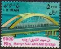 Scott #3063, Bridges, 5,000 Rial, Kalantari Bridge in Urumiyeh, <i> For details see &quot;Definitive&quot; issues </i><p> <a href=&quot;/images/Iran-Scott-3063.jpg&quot;>   <font color=green><b>View the image</font></a>