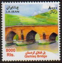 Scott #3064, Qishlaq Bridge of Kordistan, 8000 Rial <p> <a href=&quot;/images/Iran-Scott-3064.jpg&quot;>   <font color=green><b>View the image</font></a>