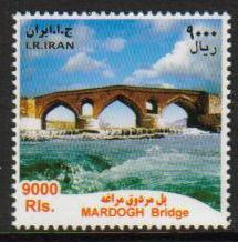 Scott #3065, Mardogh Bridge of Maraque, 9000 Rial <p> <a href=&quot;/images/Iran-Scott-3065.jpg&quot;>   <font color=green><b>View the image</font></a>