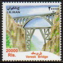 "Scott #3066, Varsak Bridge (Painting), 20,000 Rial  <p> <a href=""/images/Iran-Scott-3066.jpg"">   <font color=green><b>View the image</font></a>"