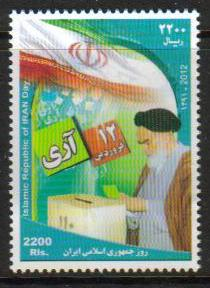 Scott #3067, Islamic Republic Day, a single stamp, March 30  <p> <a href=&quot;/images/Iran-Scott-3067.jpg&quot;>   <font color=green><b>View the image</font></a>