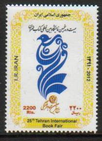 "Scott #3068, Tehran International Book Fair, a single stamp, March 30  <p> <a href=""/images/Iran-Scott-3068.jpg"">   <font color=green><b>View the image</font></a>"