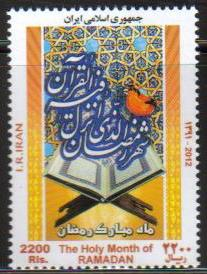 Scott #3069, The Holy Month of Ramadan, a single stamp  <p> <a href=&quot;/images/Iran-Scott-3069.jpg&quot;>   <font color=green><b>View the image</font></a>