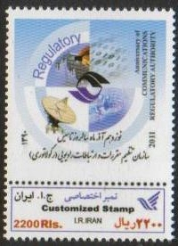 Scott #3072, Radio Wave Regulatory, a single stamp,  <p> <a href=&quot;/images/Iran-Scott-3072.jpg&quot;>   <font color=green><b>View the image</font></a>