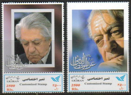 Scott #3073, Ezzatullah Entezami, movie actor, <font color=red>Set of 2</font>  <p> <a href=&quot;/images/Iran-Scott-3073.jpg&quot;>   <font color=green><b>View the image</font></a>