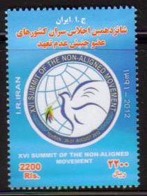 "Scott #3074, Non-Aligned Movement, 16th Summit Tehran, a single stamp  <p> <a href=""/images/Iran-Scott-3074.jpg"">   <font color=green><b>View the image</font></a>"