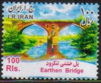 Scott #3075, Earthen Bridge, 100 Rial  <p> <a href=&quot;/images/Iran-Scott-3075.jpg&quot;>   <font color=green><b>View the image</font></a>