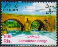 Scott #3076, Zaman Khan Bridge, 500 Rial  <p> <a href=&quot;/images/Iran-Scott-3076.jpg&quot;>   <font color=green><b>View the image</font></a>