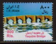 Scott #3077, Yaqubie Bridge, 800 Rial  <p> <a href=&quot;/images/Iran-Scott-3077.jpg&quot;>   <font color=green><b>View the image</font></a>