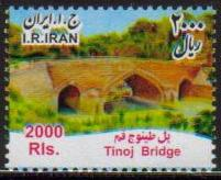 Scott #3078, Tinoj Bridge of Qum, 2000 Rial  <p> <a href=&quot;/images/Iran-Scott-3078.jpg&quot;>   <font color=green><b>View the image</font></a>